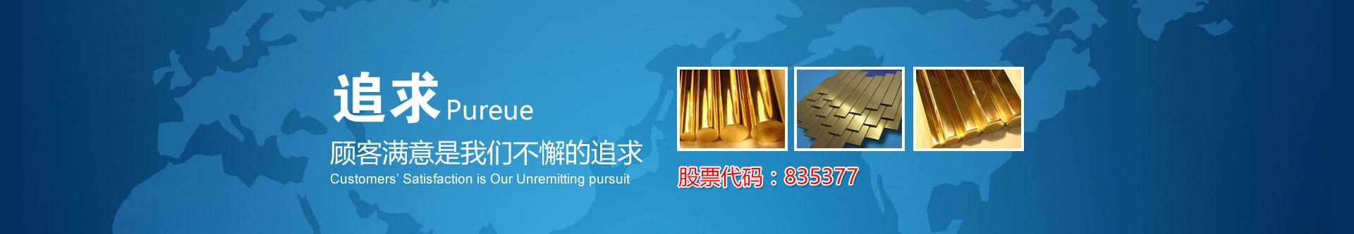 北京赛车信誉平台