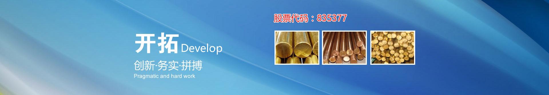 北京pk10下注网站
